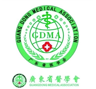 Guangdong Medical Association300xthin