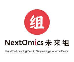 Nextomics