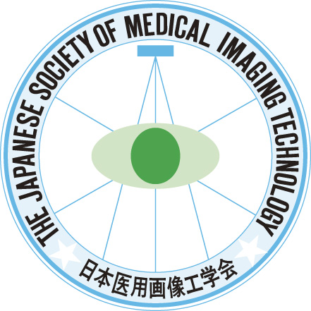 Japanese Society of Medical Imaging Technology (JAMIT)