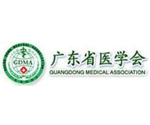Guangdong Medical Association